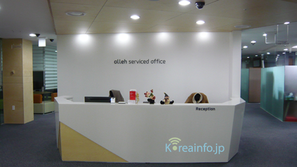 Koreainfo.jp - Reception desk